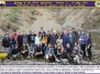 """""""Geology of the Polish Carpathians - an international field trip to the European roots of the oil industry"""""""